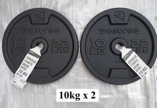 ENVÍO GRATIS. 10kg * 2 discos musculación