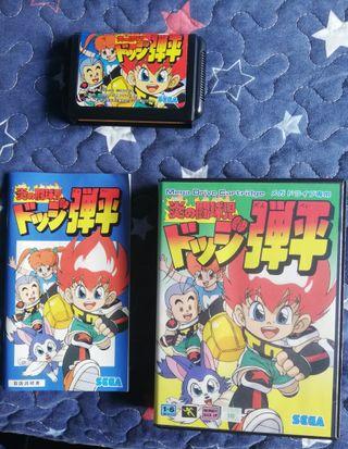 Mega Drive Bola de Dan Completo JAP