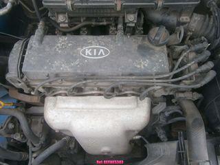 REFINE5383 Motor G4fj Kia Pro Ceed Veloster Gt 1.6