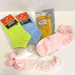 Lote 2 pares calcetines + Regalos