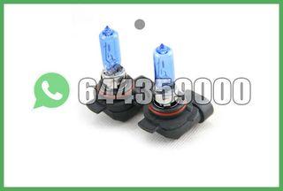BOMBILLAS 9012 55W EFECTO PLASMA