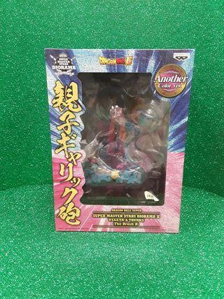 Super Master Stars Diorama II Vegeta and Thrunks