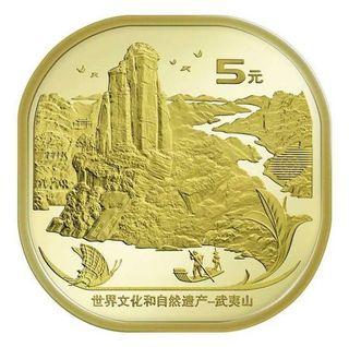 2020 China WuyiShan moneda conmemorativa montaña