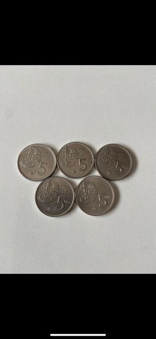 """Coleccion diferentes monedas """" Mundial España """" 82"""