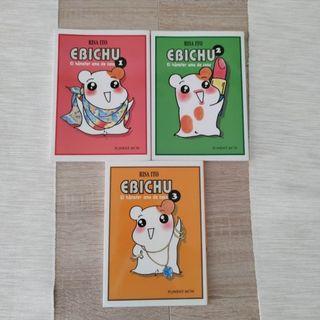 Ebichu. El hamster ama de casa (6€ los 3 tomos)