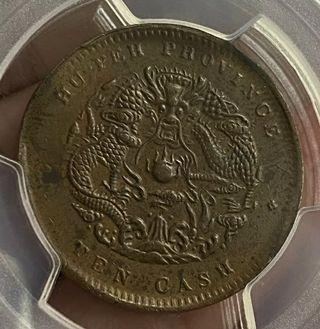 MONEDA DE COBRE.CHINA-IMPERIO.10 CASH 1902.PCGS.