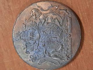 antigua medalla francesa de cobre grandes relieves
