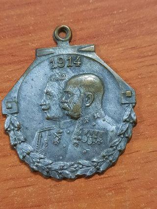 medalla militar de la primera guerra mundial 1915