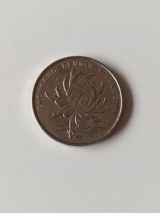 1 yuan China 2016