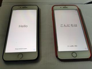 iPhone 7 Plus Gold y Rose