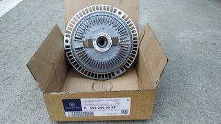 Embrague VISCOSO ventilador motor 6032000022
