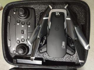 Dron S60 sin estrenar