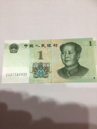 Billete de china 1 yuan sc 2019