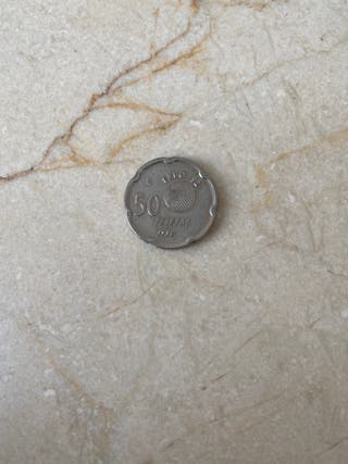 Monedas 50 pesetas 1992