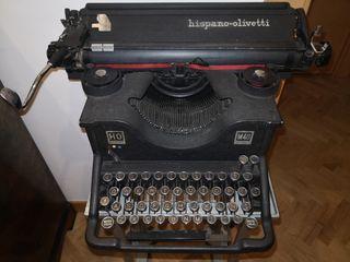 Máquina escribir antigua Hispano Olivetti