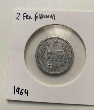2 FEN (China) 1964