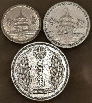 Lote monedas ocupación Japonesa de China 2°GM