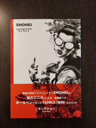 Artbook Shohei Otomo 57577