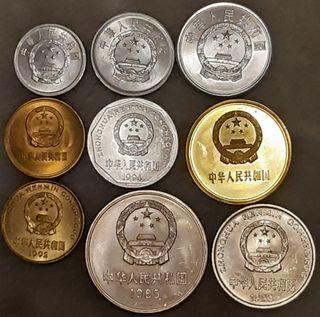 Lote monedas China Comunista