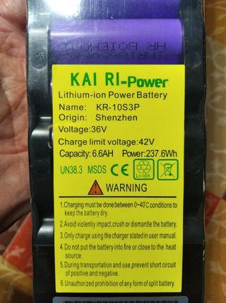 vendo batería para patinete eléctrico ess watt