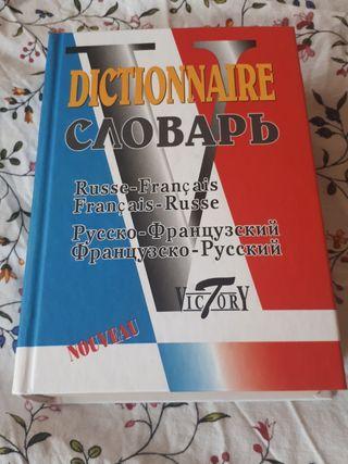 Diccionario ruso-francés y viceversa.