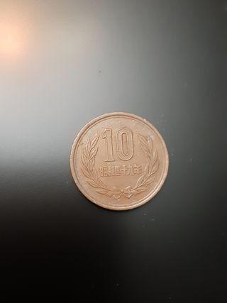 Moneda 10 Yen China