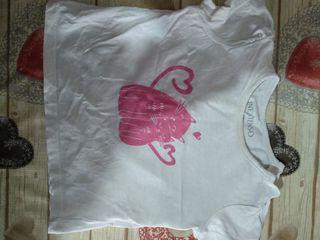 Camiseta Alcampo