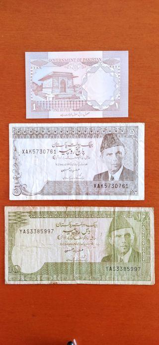 tres billetes de Pakistán