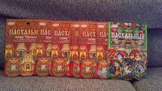 Pegatinas para huevos de Pascua